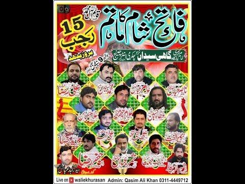 Live Majlis 15 Rajab 2020 Gahi Syedan