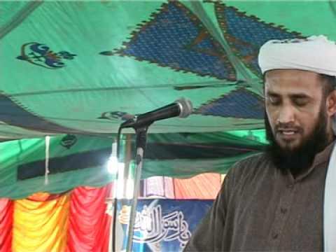 Rehmat Da Darya Elahi - Shahbaz Qamar Fareedi Latest ...