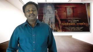 Kochadaiyaan - Kochadaiyaan Review - Rajini, Soundarya, Deepika Padukone, K.S. Ravikumar - TamilTalkies