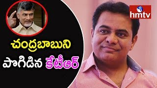 KTR Praises Chandrababu, calls him the crusader of IT industry in Hyderabad | Fast News | hmtv
