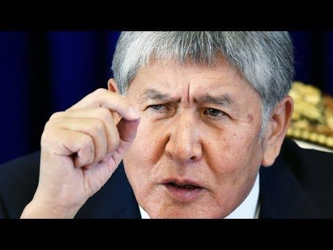 Последнее слово президента Атамбаева | АЗИЯ | 21.11.17