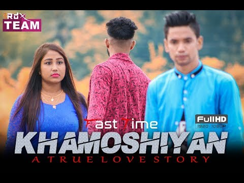 Khamoshiyan| Heart Touching Love Story 2018| Latest Hindi New Song | By rdxTEAM | Till Watch End