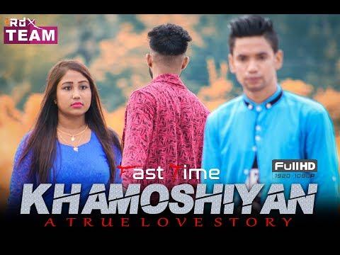 Khamoshiyan| Heart Touching Love Story 2018| Latest Hindi New Song | By rdxTEAM | Till Watch End