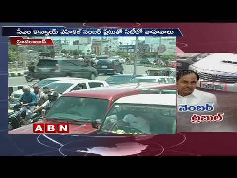 Cars Roaming with KCR Convoy Vehicle Number  in Hyderabad | ABN Telugu