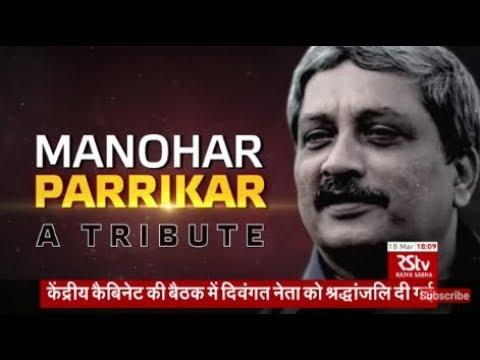 In Depth - Manohar Parrikar: A Tribute