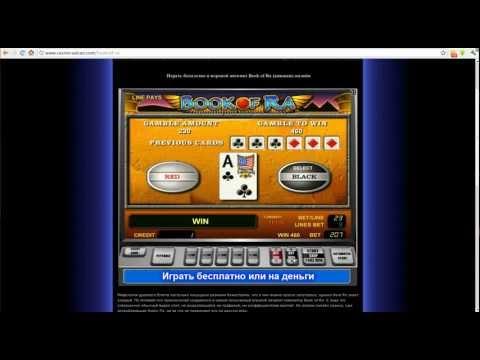 Игровые автоматы работа в киеве где можно поиграть бесплатно игровые аппараты