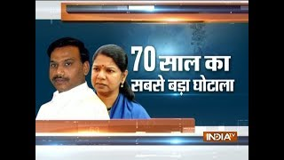 2G spectrum scam verdict today, A Raja and Kanimozhi reaches court