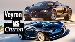 bugatti veyron how its made dream cars. Black Bedroom Furniture Sets. Home Design Ideas