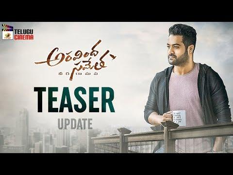Aravindha Sametha TEASER Update | Jr NTR | Pooja Hegde | Trivikram | #AravindaSametha |Telugu Cinema