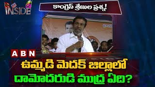 Reasons Behind Damodar Raja Narasimha Staying Away From Politics   Inside