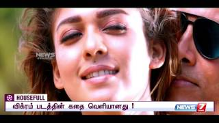 Dora teaser: Nayanthara's new horror movie sets expectations sky high   News 7 Tamil