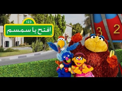 Iftah Ya Simsim Launch Event in Abu Dhabi - Noura Al Kaabi's Speech