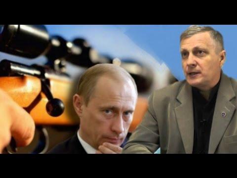 Зачем Прокуратура Украины предотвратила покушение на Путина. Аналитика Валерия Пякина