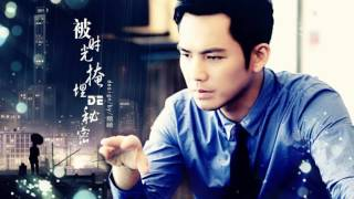 [Wallace Chung] One Day We