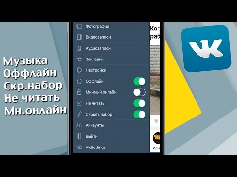 Скачать kate mobile vkontakte - Iphone