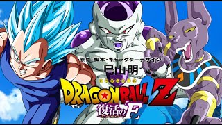 Dragon Ball Z: Battle of Gods - Revival of Frieza MOVIE SCENES Dragon Ball Z: Battle of Gods 2 2015 GOD VEGETA 復活の「F」