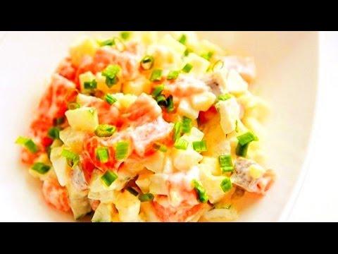Салат с семгой и картошкой с