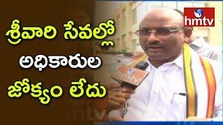 TTD Chairman Putta Sudhakar Face To Face With Hmtv On Tirumala Jewels | hmtv