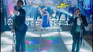 Download اغنية مش علية /- محمود الليثى - رضا البحراوى - عبد السلام /- فيلم امان يا صاحبي