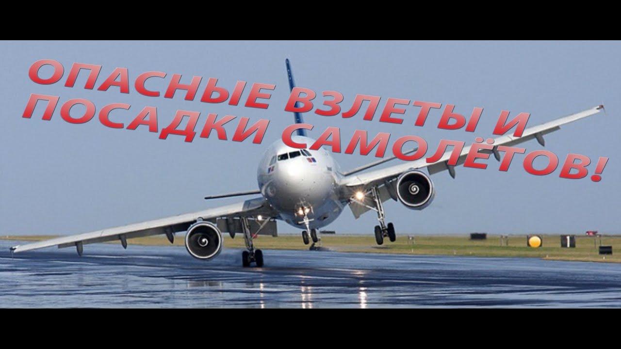 Экстрим минет на борту самолета 21 фотография