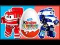 Мультик Роботы Поезда Киндер сюрприз Robot Trains Kinder Surprise 로봇트레인 mp3