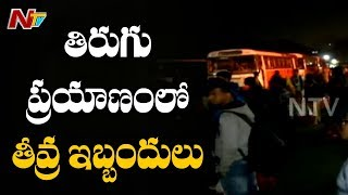 Sankranti Holidays Effect : Heavy Passengers Rush at MGBS Bus Stand - NTV - netivaarthalu.com