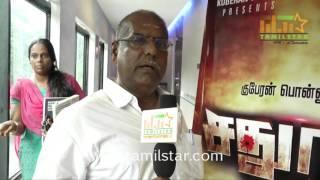 Ponnu Samy At Sathuran Movie Team Interview