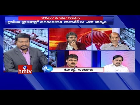 Special Debate on December 1st Effect on Common Man after Currency Ban | HMTV