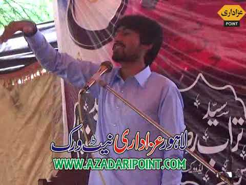 Zakir alim  abbas bhati https://www.youtube.com/watch?v=tl-uDabeuAg
