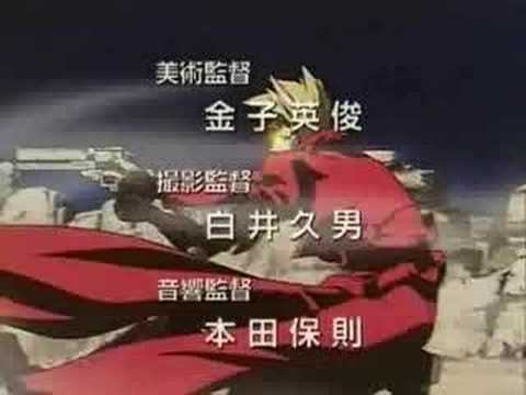 trigun op Video