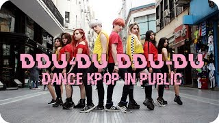 [KPOP IN PUBLIC] BLACKPINK '뚜두뚜두 DDU-DU DDU-DU' | Cover by BlackList & 2Wii'z from Argentina