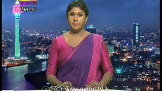 2020-04-27 | Nethra TV Tamil News 7.00 pm