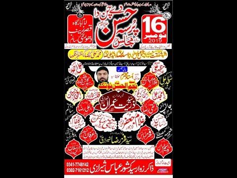 Live Majlis Aza 16  November Dhuri Near Salim 2019