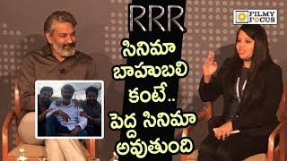 Rajamouli says RRR Movie will be PAN India Movie, Block Buster than Baahubali at Harvard University