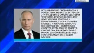 Путин поздравление для тамады
