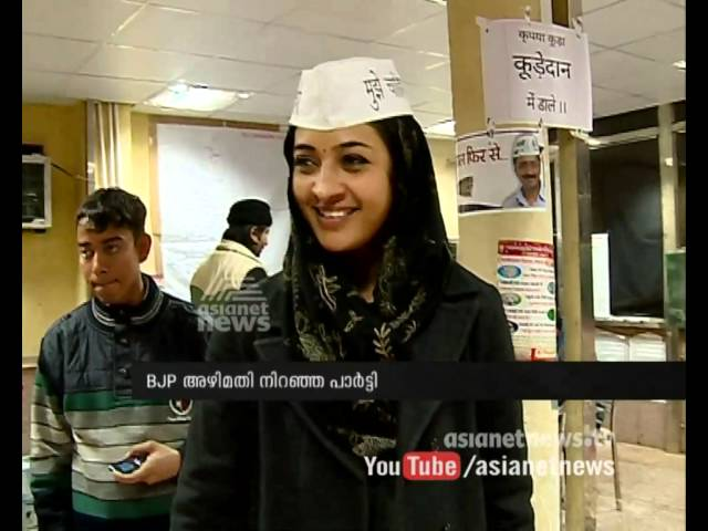 AAP's Alka Lamba remarks on Kiran Bedi | Delhi Elections