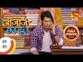 Jijaji Chhat Per Hai - Ep 83 - Full Episode - 3rd May, 2018 thumbnail