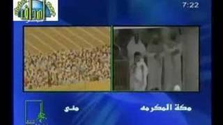 Salaat ul 'Eid Al-Adha 2006