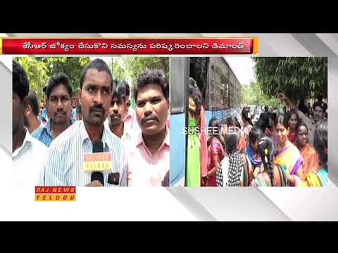 VRA's Protest At Telangana Secretariat Over Regularisation Of Jobs | Hyderabad | Raj News Telugu