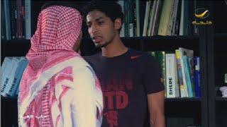 لاعب نادي النصر عبدالعزيز الجبرين يتعرض لمقلب كوميدي