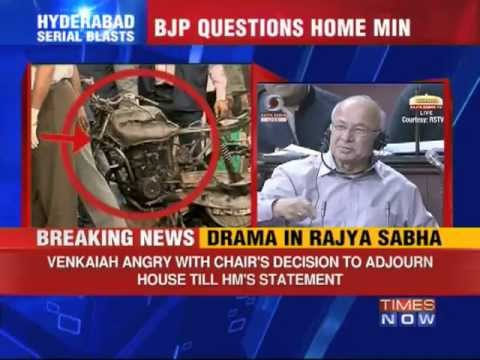 Hyderabad Blasts: BJP corners Shinde!