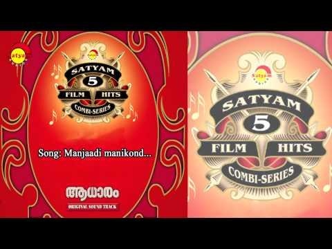 Manjadi manikond  - Aadharam
