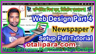 Wordpress Themes Newspaper 7 Menu Category Full Home Page Design (Bangla Tutorial) Web Design Part 4