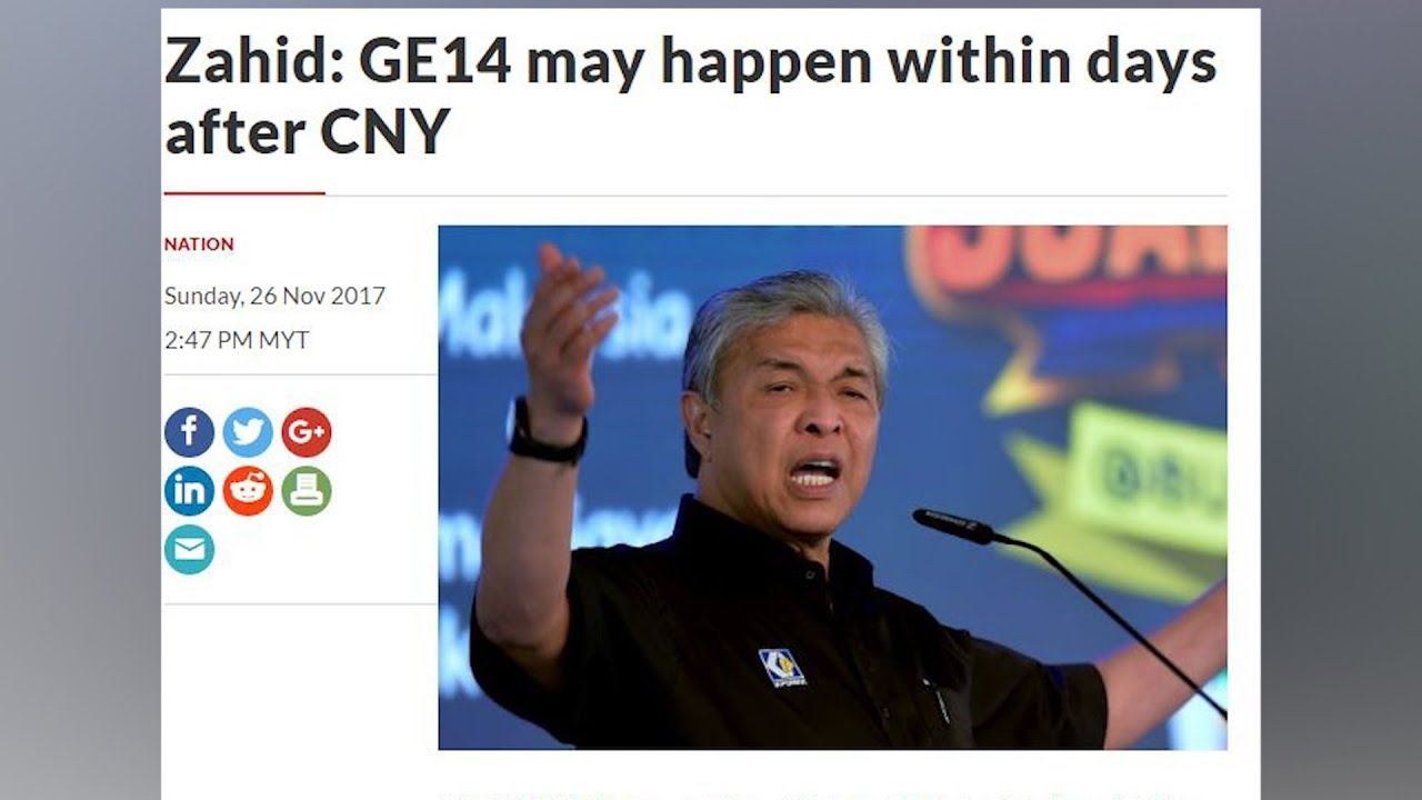 Zahid: GE14 may happen within days after CNY