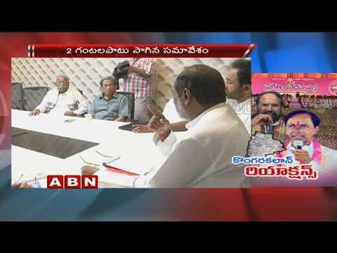 BJP Chief Amit Shah meeting with Telangana BJP Core Committee at Shamshabad Airport