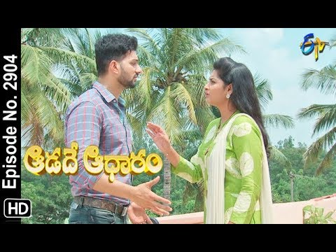Aadade Aadharam | 5th November 2018| Full Episode No 2904 | ETV Telugu