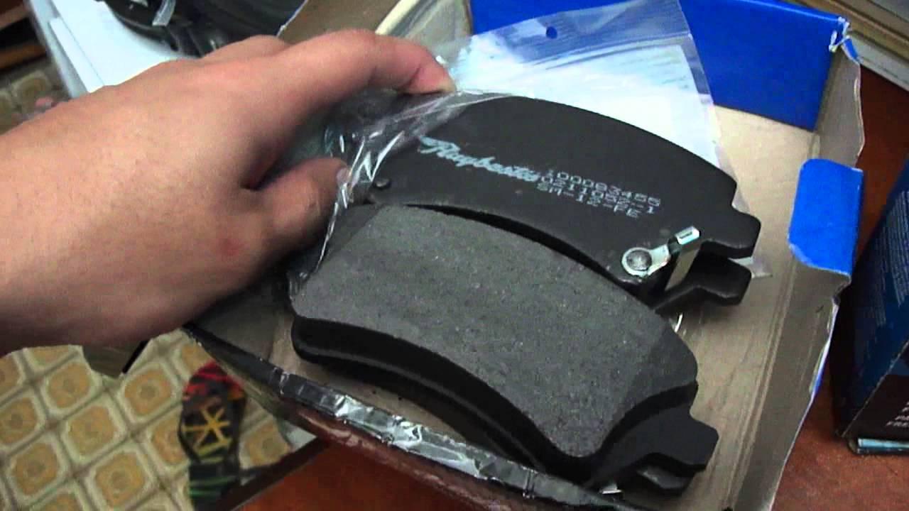 Pastillas De Frenos Para Autos Toyota Raybestos