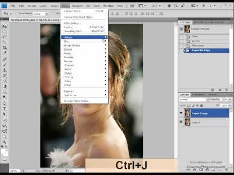 Как сделать портрет фотошоп