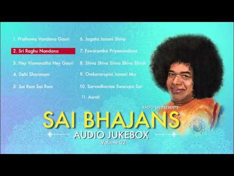Sai Bhajans Jukebox 02 - Best Sathya Sai Baba Bhajans | Top 10 Sai Bhajan