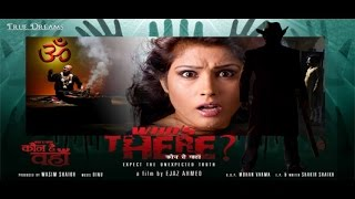 Kaun Hai Woh - Latest Action Horror Thriller HD Hindi Movie 2017